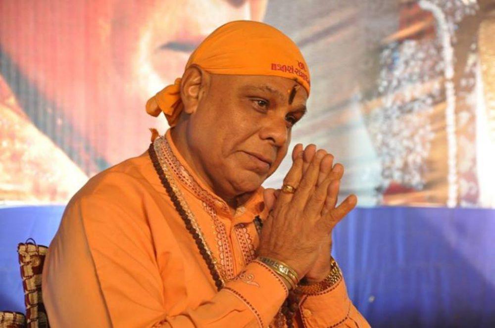 Jay Shree Ram Sundarkand Parivar